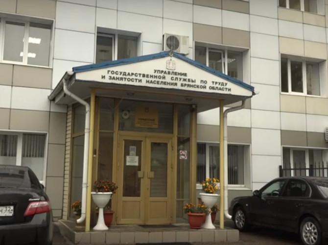 На Брянщине остаются вакантными около 9 тысяч специальностей