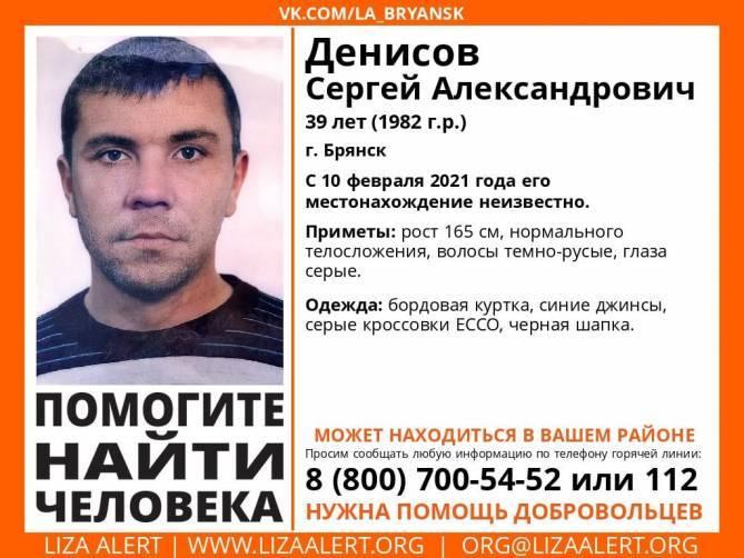 Пропавшего в Брянске 33-летнего Сергея Денисова нашли живым