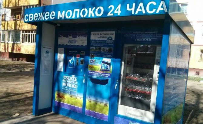В Брянске не нашли фальсификат в автоматах фирмы ООО «Молочные реки»