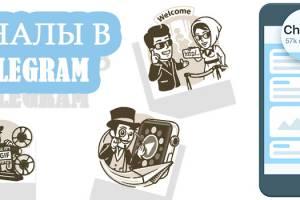 «Опять же всё традиционно»: мнение автора telegram-канала о выборах