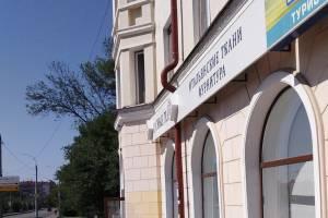 В Брянске владельца магазина «Красивые ткани» оштрафовали за полосочки