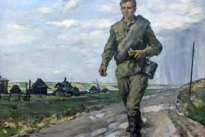 Брянцев пригласили на выставку «Войной испепеленные года»