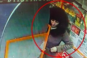 В Клинцах покупательница расплатилась фальшивкой в «Пятерочке»