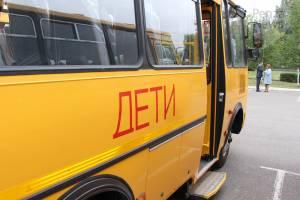 В Брянской области школьников возят на опасных автобусах
