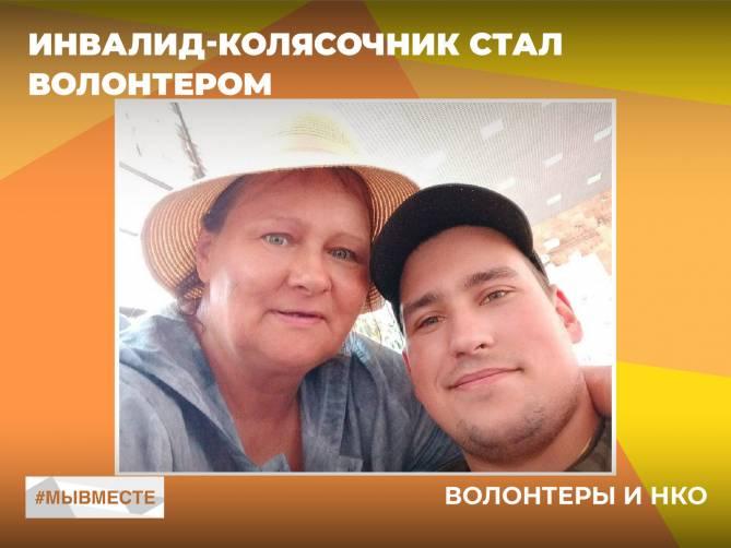 Брянского волонтера Дмитрий Губерниев назвал настоящим героем