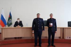Брянского следователя Павла Говорова наградили знаком отличия «За службу закону»