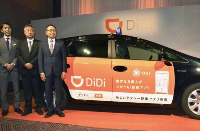 Китайское такси DiDi огорчило ценами в Брянске