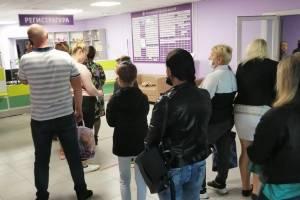 Брянцы выстроились в очереди в детской поликлинике Фокинского района