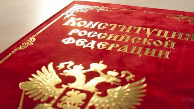 В Брянске места для голосования по правкам в Конституцию защитят от террористов