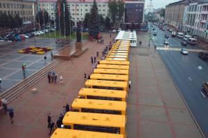 В День знаний брянские школы получат новые автобусы