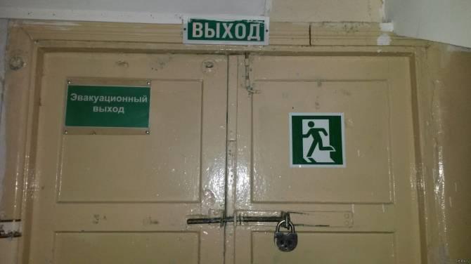 В спортзалах Трубчевска устранили нарушения противопожарной безопасности