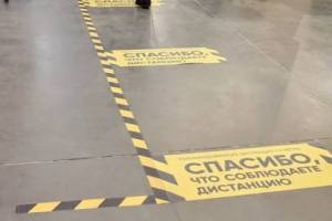 В Брянске владельца магазина «Обувь» оштрафовали за полосочки