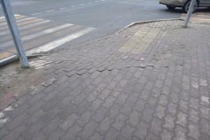 В Брянске во время ремонта Авиационной уничтожили тротуар