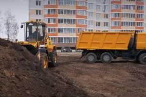 В Брянске на старом аэропорту за 2 месяца проложат новую дорогу