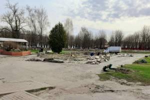 В Брянске начался долгожданный ремонт Пролетарского сквера