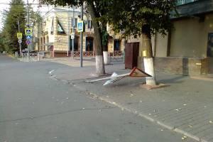 В центре Брянске неизвестные снесли дорожный знак