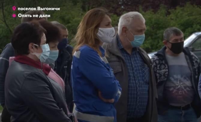 После бунта медиков в Выгоничскую ЦРБ нагрянула проверка