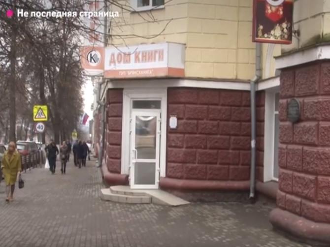 Ренессанс кредит ульяновск телефон