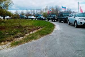 В Навлинском районе прошел автопробег в честь Дня Победы