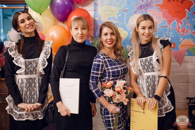 В брянских школах проходят традиционные встречи выпускников