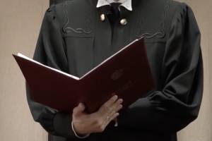 В Брянской области объявили поиск честных и грамотных судей