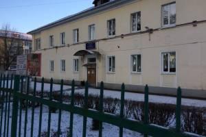 В Брянской области модернизируют 3 школы искусств