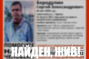 В Брянске нашли пропавшего 45-летнего Сергея Бородулина