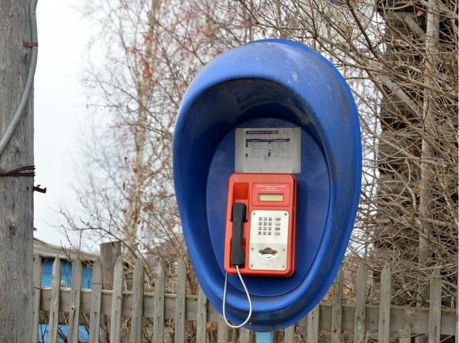 В Брянской области работают 2500 бесплатных таксофонов