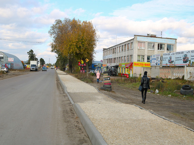 В Брянске ремонтируют дорогу к МРЭО