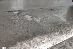 «Это фиаско»: в Брянске покрылась ямами новая дорога на 3-го Интернационала