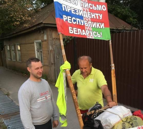 Курский пенсионер пешком через Брянщину несёт письмо Лукашенко