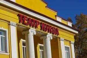 Для брянского театра кукол купили новый автобус