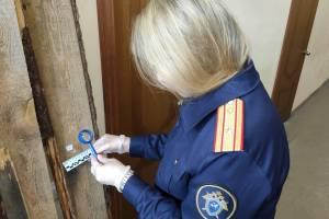 В Брянске завели уголовное дело из-за стрельбы по цыганам