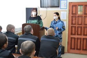 Осужденным брянской ИК-2 рассказали о будущей пенсии