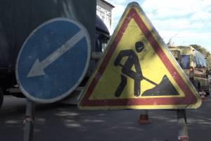 В Брянске наиболее убого отремонтировали дороги в 2016 году