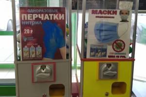 В брянских сетевых магазинах проверили наличие в продаже масок