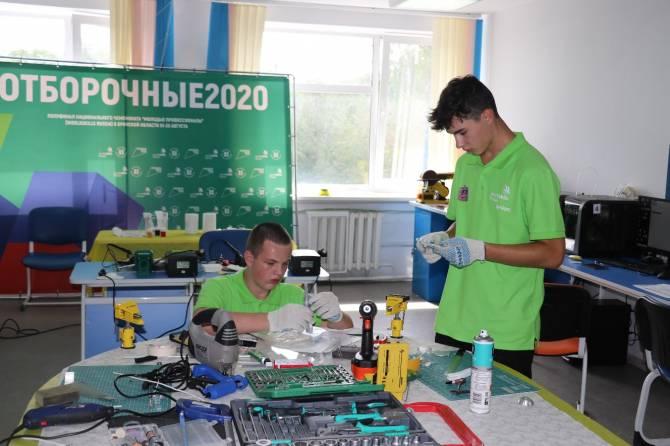 В Брянске определили претендентов на участие в чемпионате «Молодые профессионалы»