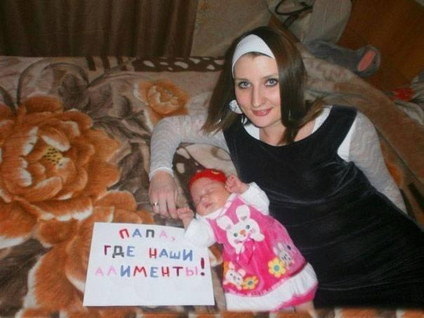 В Рогнедино мужчина накопил 37 тысяч рублей задолженности по алиментам