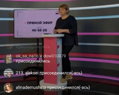 В инстаграме «Городского» стартовал прямой эфир о дистанционном обучении