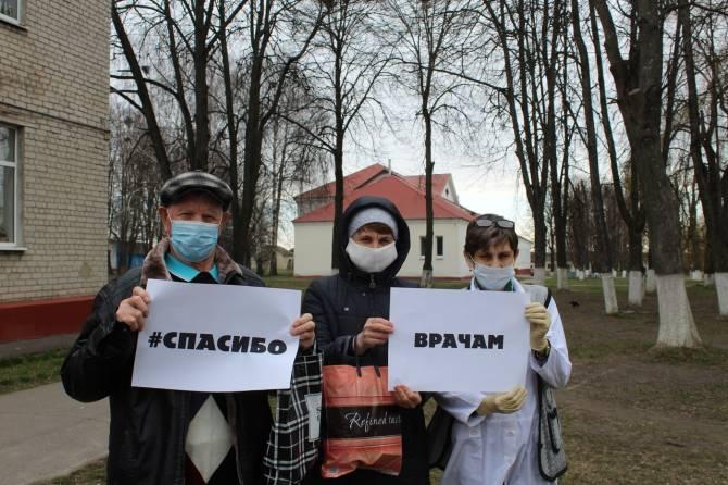 Жители Комаричского района сказали «спасибо врачам»