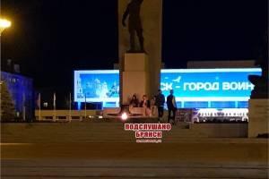 В Брянске молодежь разлеглась у Вечного огня на площади Партизан