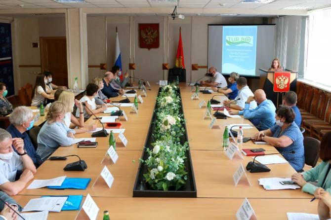 В Брянске займутся развитием пешеходного туризма