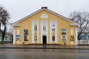 В Новозыбкове оборудовали новый кинозал за 6 миллионов