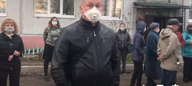 В Карачеве против администрации взбунтовались жители пятиэтажек