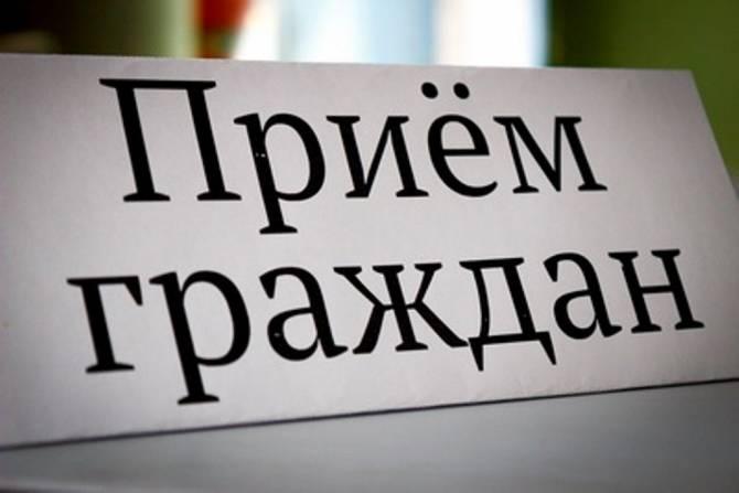 Рогнединский зампрокурора встретится с жителями села Тюнино