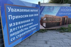 Самый богатый депутат Брянска за 4 года построит ТЦ вместо снесённого ДК