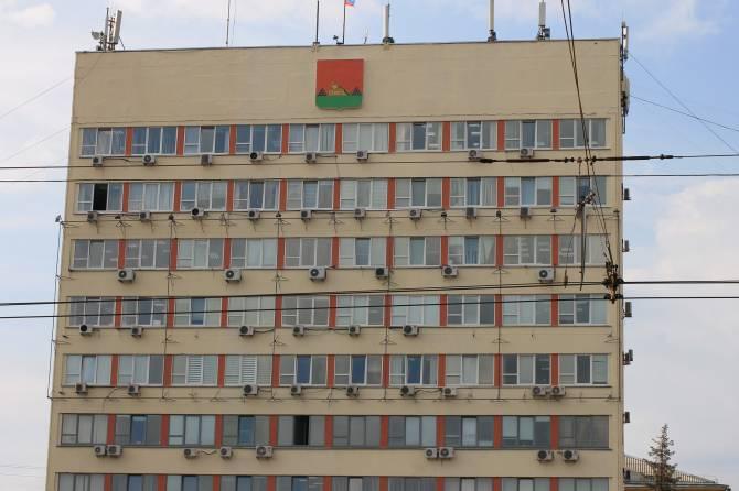 Брянск продаст имущества на 4 миллиона рублей