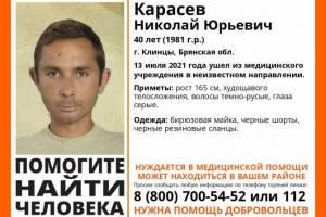 В Брянской области нашли живым 40-летнего Николая Карасева