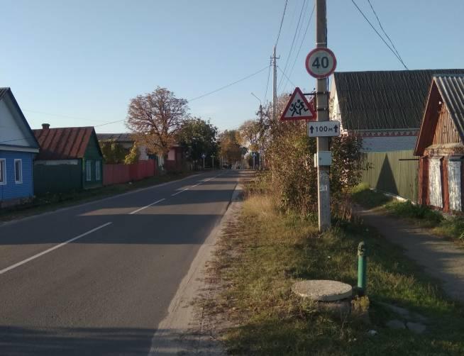 В Новозыбкове стало одной опасной ловушкой меньше