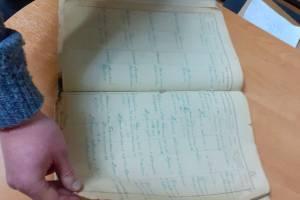 В Брянской области оцифровали записи о заключении брака с начала прошлого века